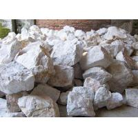 Wholesale Grey / White Ore API 13A Barite For Drilling Mud SG 4.0 50mm BaSO4 from china suppliers