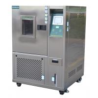 Wholesale 70-150 Degree Simulation Climate Control Chamber With Temi 880 from china suppliers