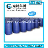 Quality iron dextran solution 10% for sale