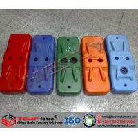 Quality Blow moulded Temporary Fence Feet,Blow moulded fence foot for sale
