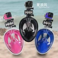 Wholesale Newest full face tribord easybreath snorkeling mask Rounded screen from china suppliers