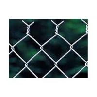 Buy cheap Standard Twist Selvage Chain Link Fencing for Sport Yard / Storehouse from wholesalers