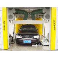 Wholesale Swing arm design car wash systems tepo-auto tp-901 tunnel type car wash from china suppliers