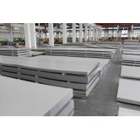 Wholesale 6 X 1500 X 6000mm 304 Stainless Steel Plate Hot Rolled For Bolier Covers from china suppliers
