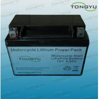 Quality 12V 6.9Ah 26650 Rechargeable Lithium Batteries, LiFePO4 Starter Battery for Motorbike for sale