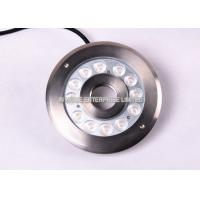 Wholesale Yellow IP68 SS 30° LED Underwater Lights 9W 24V DC Low Power Fountain LED Lights from china suppliers
