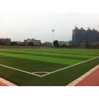 Wholesale Green Football Playground Synthetic Grass , Playground Fake Grass For Outside from china suppliers