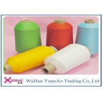 Wholesale 40s/3 Virgin 100% Polyester Spun Yarns on Plastic Cone for Sewing from china suppliers
