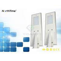 Wholesale All In One Solar Street Light Bridgelux LED  Lithium Iron Phosphate Battery Motion Sensor from china suppliers