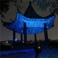 Buy cheap Christmas Lights Projector,Laser Lights Star Night Shower with RF Remote Controller Waterproof LED Projector Light from wholesalers