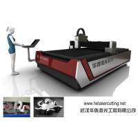 Wholesale HECF3015II-2000 Fiber Optic Laser Cutting Machine 1070NM Aser Wave Length from china suppliers