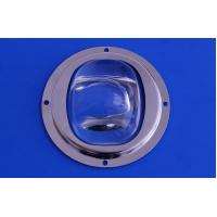 Wholesale High power Led lens , LED Optical Lens For waterproof led outdoor lighting from china suppliers