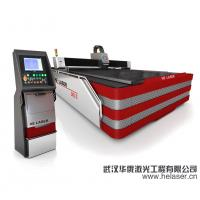 Wholesale Copper Silver Laser Cutting Machine , High Power Laser Cutter HECF3015I-700 from china suppliers