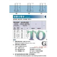 Wholesale nipoflange from china suppliers