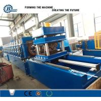 Wholesale Three Wave Guardrail Roll Forming Machine PLC With Automatic Continuous Cutting from china suppliers