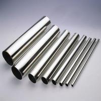 Wholesale ASTM B161 B163 B165 Nickel Alloy Tube for Chemical Industry W.T. 3 - 15mm from china suppliers