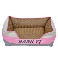 Wholesale newest Dog Beds/Dog mat/pet mat from china suppliers