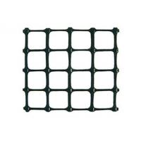 Wholesale Plastice Geo-grid net from china suppliers