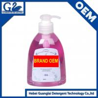 Buy cheap liquid hand soap from wholesalers