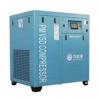Buy cheap Vertical Direct Driven Air Compressor , Rotary Air Compressor For Industrial Use from wholesalers