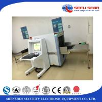 Wholesale Middle Size Baggage Screening Equipment Bag Scanner Machine 40mm Higher Penetration from china suppliers