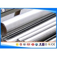 China AISI 4340/34CrNiMo6/817M40 Hot Rolled Steel Bar Alloy Polished/Peeled Steel Round Bar With samll tolerance on sale