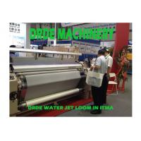 Wholesale Tsudakoma Shuttleless Water Jet Loom Weaving Machine For Polyester Oxford from china suppliers