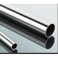 Quality Customized Annealing Tantalum Lead Tube Capillary 0.5mm Wall Thickness for sale