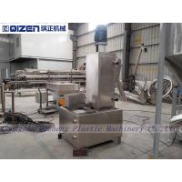 Wholesale Automatic Plastic Centrifugal Dewatering Machine For Drying Plastic Flakes from china suppliers