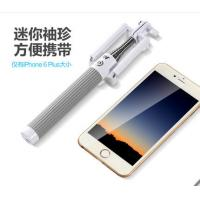 Wholesale Camera Monopod Bluetooth selfie stick with Zoom Handheld/wireless selfie stick from china suppliers