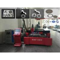 Wholesale Hans GS CNC Laser Cutting Machine for Metal Cutter with 100, 000 Hours Lifetime from china suppliers