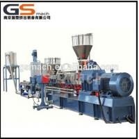 Wholesale high output easy operation plastic pelletizing machine extruder from china suppliers