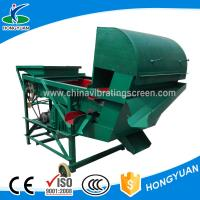 Wholesale Suitable for small and medium size collect starveling bean corn cereal grain selecting machine from china suppliers