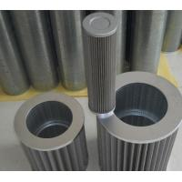 China 4KG Hydraulic Cartridge Filter Elements 25um Stainless Steel Material for sale