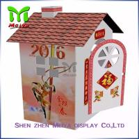 Wholesale Custom cardboard toy house , Mini cardboard playhouses for kids from china suppliers