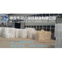 Baoding Reida Mold Manufacturing Co.