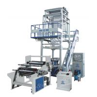 Wholesale PE High Speed Film Blowing Machine With automatic winder ( CE) from china suppliers