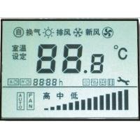 Wholesale Zebra / Pin Custom LCD Display TN STN Type Small For Detection Instrument / Industrial Tool from china suppliers