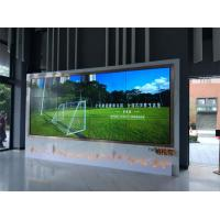 Buy cheap 9 Screen Full Color DID LCD Video Wall Panels 3.9mm Super Narrow Bezel from wholesalers