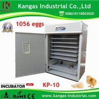 China Automatic Poultry Egg Incubator for 1056 Chicken Eggs/Poultry Automatic Eggs Incubator for sale on sale