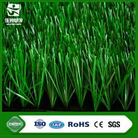 Wholesale synthetic football grass carpet turf football field use artificial grass flooring from china suppliers