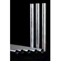 Wholesale SAE1020  SAE1026 SAE1045 Automotive Cold Drawn Welded Tubes For Safety System from china suppliers