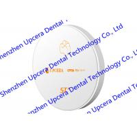 Wholesale Lmes-Icore  High Translucency Zirconia Raw material control Discs Compatible Blanks from china suppliers
