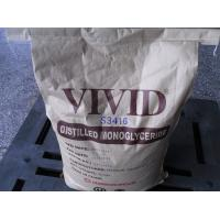 Wholesale Distilled Monoglyceride Bakery Emulsifier from china suppliers