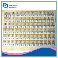 Wholesale Die Cut Waterproof Easy Scratch Off Stickers For Beverage Or Milk Bottles from china suppliers