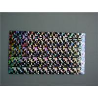 """Wholesale Secure sealed Holographic Bubble Mailers 12.5"""" X 19"""" #6 PE Biodegradable from china suppliers"""