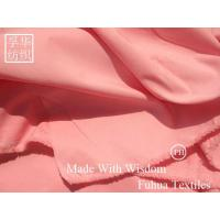 Wholesale 220T Peach Skin from china suppliers