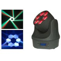 Wholesale 4 In1 Mini Bee Eye Led Beam Moving Head Light 6 x 12w 15w Rgbw Led Mini Moving Head from china suppliers