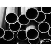 Wholesale BS 6323 DIN 2391 Precision Steel Tube , BK BKS BKW Mechanical Steel Tubing for Hydraulic from china suppliers
