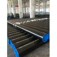 Buy cheap Seamless Steel Pipe ASTM A53/ASTM A106/API 5L GR.B/X42 PSL1 from wholesalers